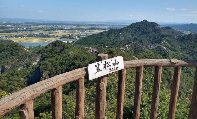 加西アルプス・笠松山山頂(イメージ)