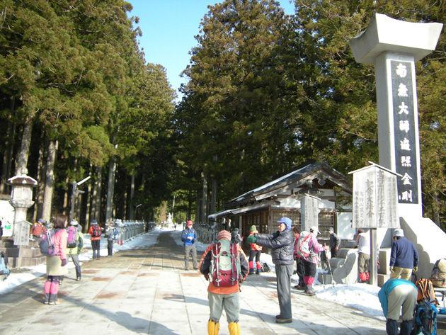 高野山・奥の院入口(イメージ)