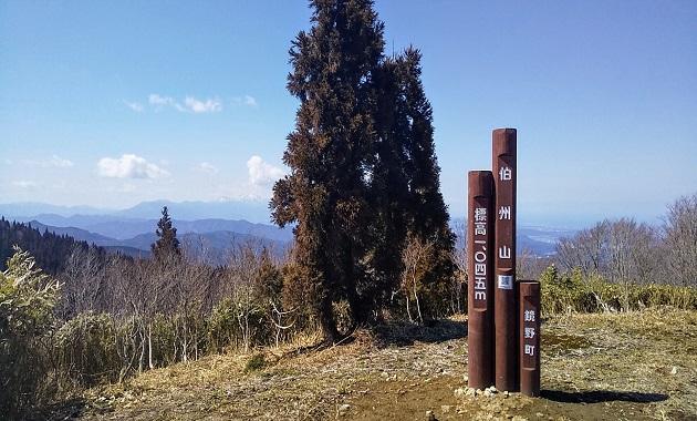 伯州山山頂(イメージ)