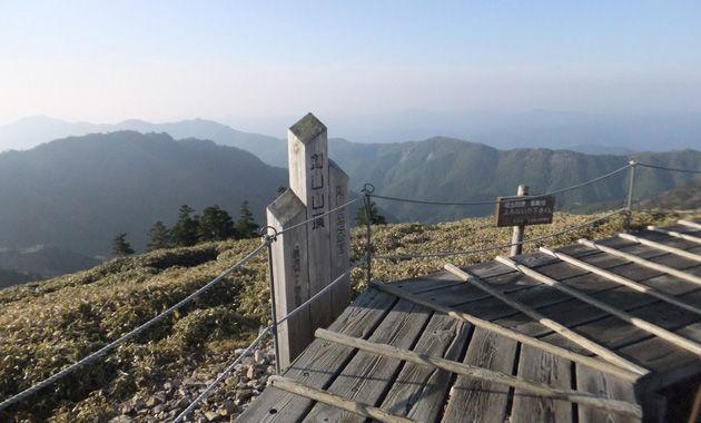 剣山山頂(イメージ)
