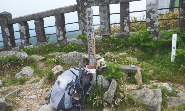 背振山山頂(イメージ)